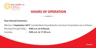 canadia bank plc