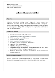 Oracle Hrms Jobs Zubair U0027s Oracle Hcm Cv
