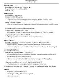 resume exles high school high school resume exle paso evolist co