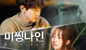 film drama korea how are you k dramas to watch in january 2017 what korean dramas should you be