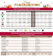thanksgiving hours 2017 stanford r de