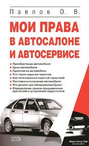 библиотека nissan sunny club эксплуатация и ремонт автомобиля