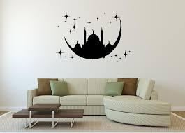 chambre islam stickers islam chambre avec islamic wall stickers quotes muslim