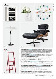 momastore moma design store online catalog nesting table