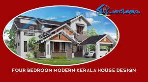 home design estimate house plans in kerala with estimate archives veedupani veedum