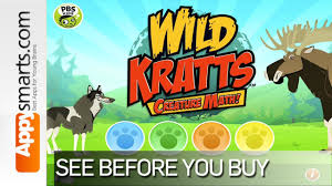 kratts creature power apk kratts creature math by pbs