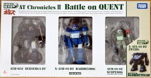 armored trooper votoms 1 48 actic gear votoms ag v19 at chronicles ii u201cbattle on quent