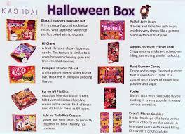 okashda u2013 halloween box review u2013 beejuboxes com