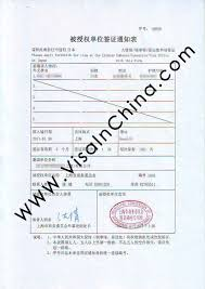 china m visa business visa extension and renewal in shanghai