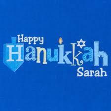 hanukkah t shirt personalized apparel t shirts sweatshirts at personal creations