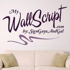 wall decals barnwood crosses stickers and labels by signguysandgal