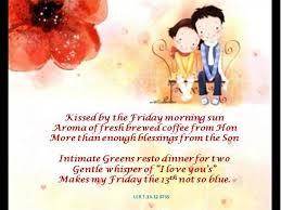 sweet morning greetings ritzy