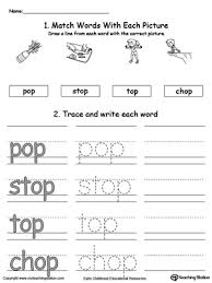 op word family connect trace and write word families phonics
