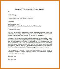 8 application for bank internship kozanozdra