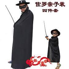 Zorro Costume Halloween 2010 100 El Zorro Halloween Costumes Men U0027s Halloween
