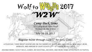 webelos arrow of light requirements 2017 wolf to webelos c