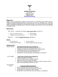 excellent design food server resume 11 best servers resume example