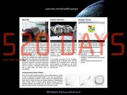 web design studium tu e studium generale three and a window in outer space apri