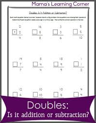doubles is it addition or subtraction math worksheet mamas