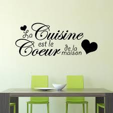 sticker cuisine créative la cuisine est le coeur sticker mural pour cuisine