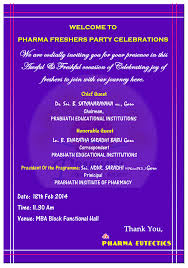 Invitation Cards Designs 6 Fine Freshers Party Invitation Cards Designs Neabux Com