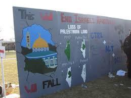 cjp at osu israeli apartheid week at osu