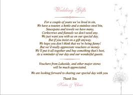 wedding gift list poems gift list wording wedding invitations yourweek d97cd5eca25e