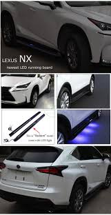 lexus nx for sale in japan aliexpress com buy for lexus nx nx300h side step side bar nx200t
