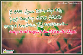 quote garden success real life best inspirational telugu quotations messages