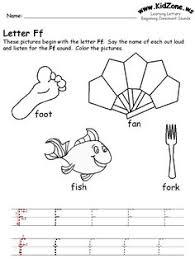 free beginning sounds letter c worksheets letter c worksheets