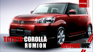 toyota corolla rumion for sale in singapore user manual guide pdf