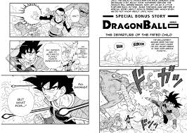 dragonball dragonball general discussion