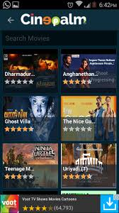 cinepalm kerala movies today 8 4 apk download android