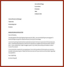 application letter format teacher job application letter