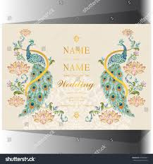Gold Invitation Card Wedding Invitation Card Templates Gold Peacock Stock Vector