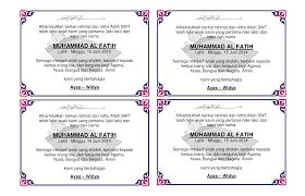contoh kartu ucapan aqiqah bayi pada berkat kotak nasi documents