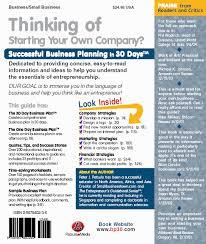 businessplan30days com successful business planning in 30 days