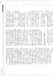 r馮lementation cuisine collective 藝術教育資料館yuan s education archive yaea 2016