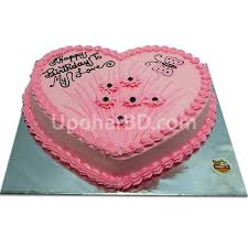 How To Decorate Heart Shaped Cake Birthday Cakes Online Delivery In Bd Heart Shape Cake With