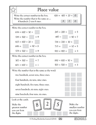 2nd grade math worksheets understanding place value up to 3