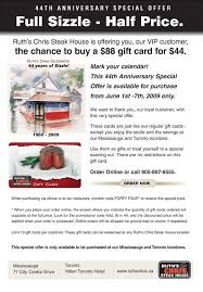 ruth chris steakhouse gift card ruth chris steakhouse discount coupons free coupons by mail for