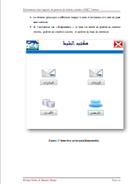 bureau d ordre réalisation d un logiciel de gestion du bureau d ordre d iset