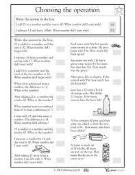 pictures on 3rd grade math word problems bridal catalog