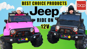 jeep kid best choice products ride on jeep car 12v toys with remote kids