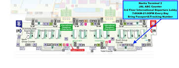 Narita Airport Floor Plan Narita Airport Pocket Wifi Router And Sim Card Options Compared