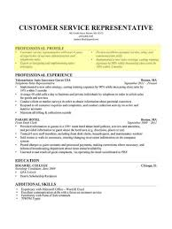 Job Resume Examples For Customer Service by Resume Customer Service Call Center Resume Sample Alex