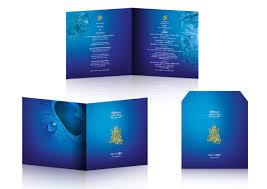 Muslim Marriage Invitation Card Design Cheap Wedding Invites Wedding Plan Ideas
