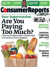 white cloud flushes the competition in consumer reports u0027 toilet