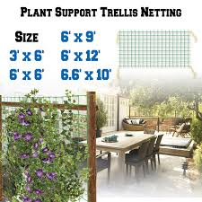 amazon com benefitusa trellis netting plant support net for