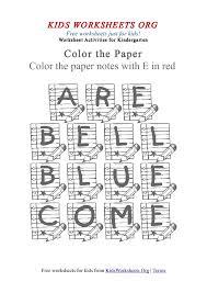 kindergarten words worksheet with paper notes kids worksheets org